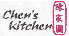 Chen's Kitchen